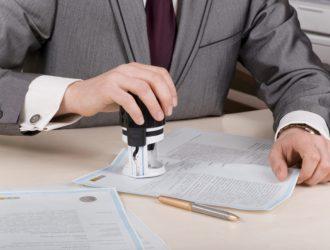 Изменился порядок рассмотрения жалоб в сфере госрегистрации
