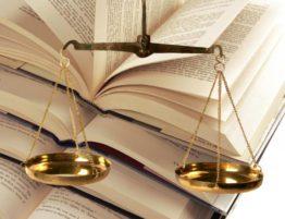 Уменьшены ставки судебного сбора