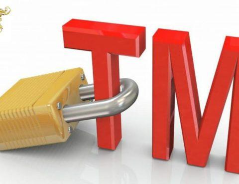 Рада поддержала усиление охраны прав на торговые марки и промышленные образцы