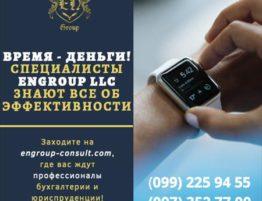 Бухгалтерия от А до Я. Бухгалтер Харьков. Бухгалтерские услуги